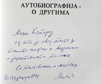 Borislav Mihajlović Mihiz, posveta sa potpisom