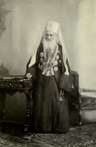 Mitropolit beogradski Mihailo Jovanović 1826-1898