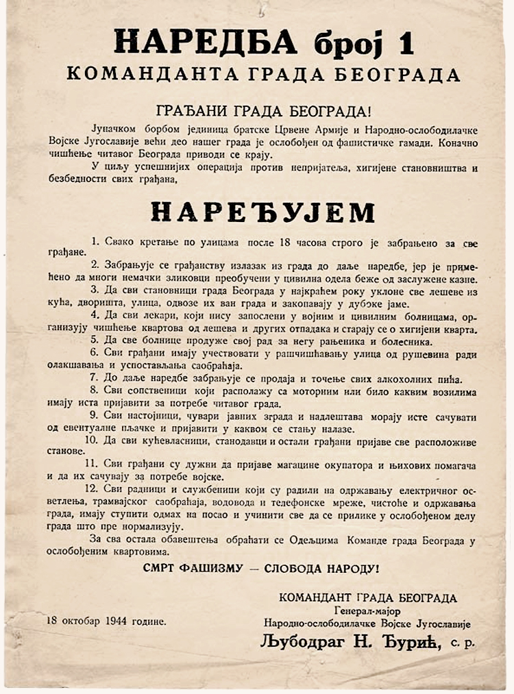 Naredba komandanta grada Beograda iz 1944. godine (18. oktobar)