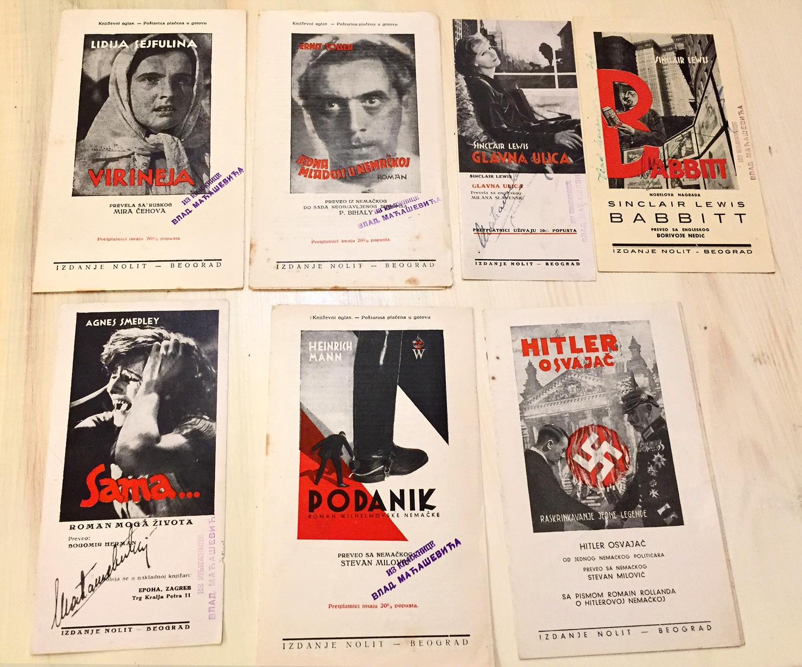 Nolit : Književni oglasi iz ranih 30-tih godina XX veka