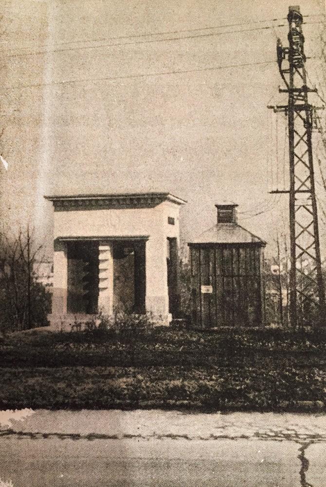 Nova i stara transformatorska (trafo) stanica, Beograd 1936. godine