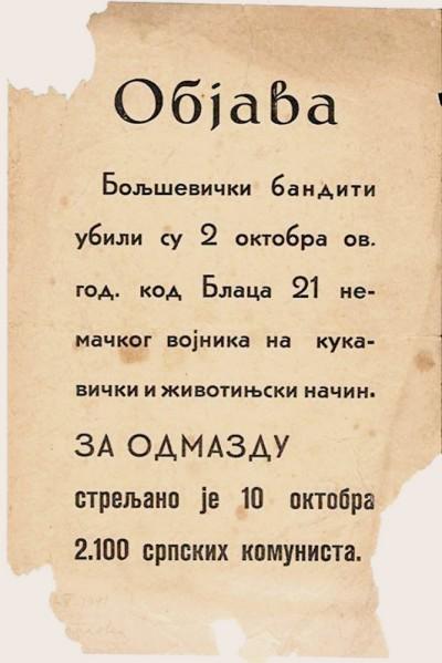 Nemačka objava iz 1941. o streljanju 2100 srpskih komunista