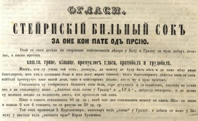 Oglas iz 1856. za biljni sok protiv gripa, kijavice...