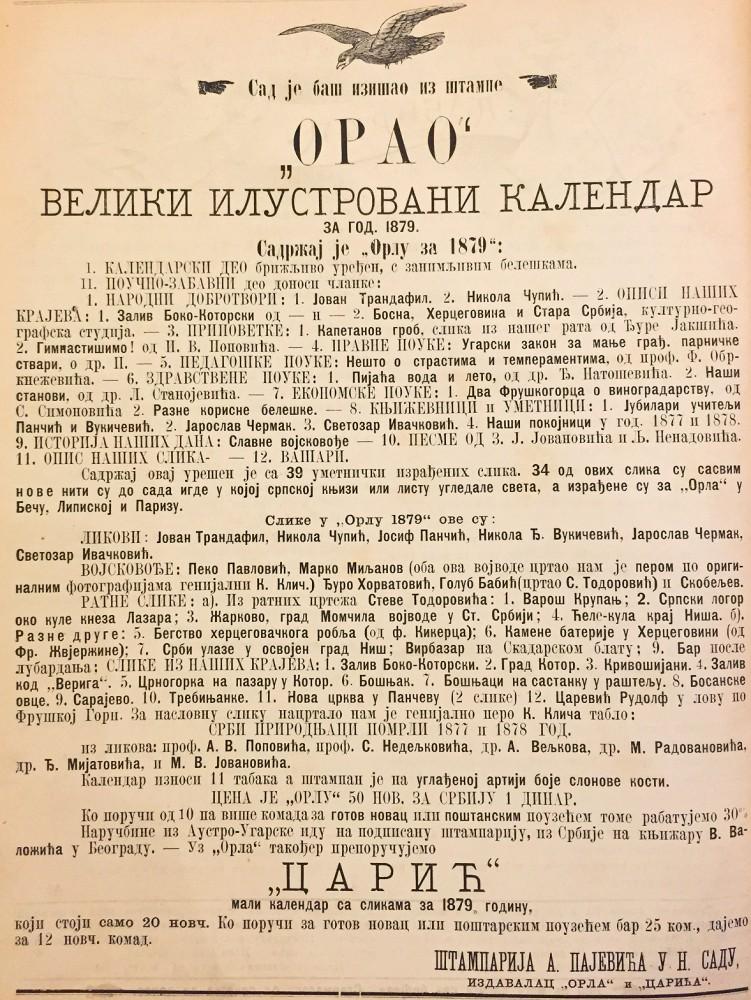 Oglas za Veliki ilustrovani kalendar Orao za 1879. godinu