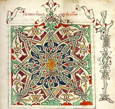 Vinjeta knjige: Panegirik (Slova i pohvale svetih otaca) iz 1595. godine
