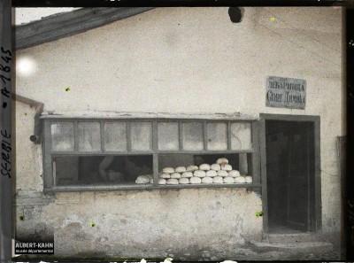 Lebarnica Spire Dimića. Jedna beogradska pekara 1913. god.