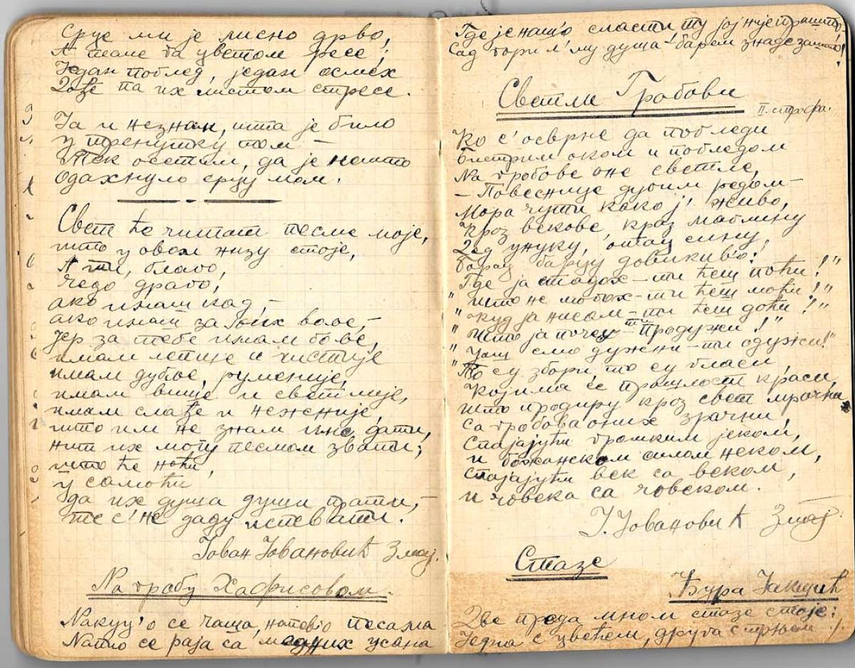 Pesmarica srpskog vojnika 1917