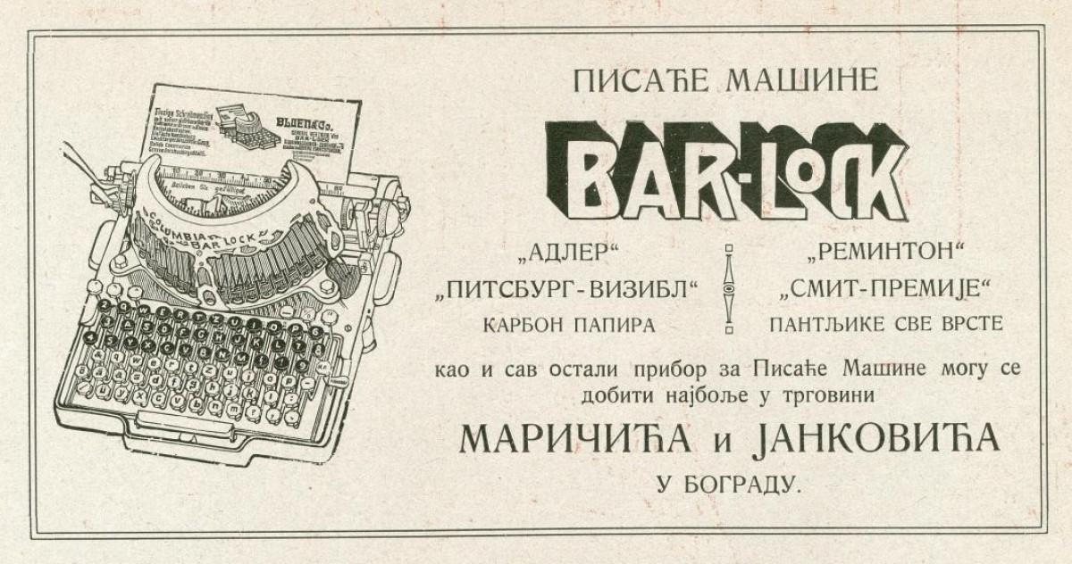 Pisaće mašine Bar-Lock. Trgovina Maričić i Janković, Beograd