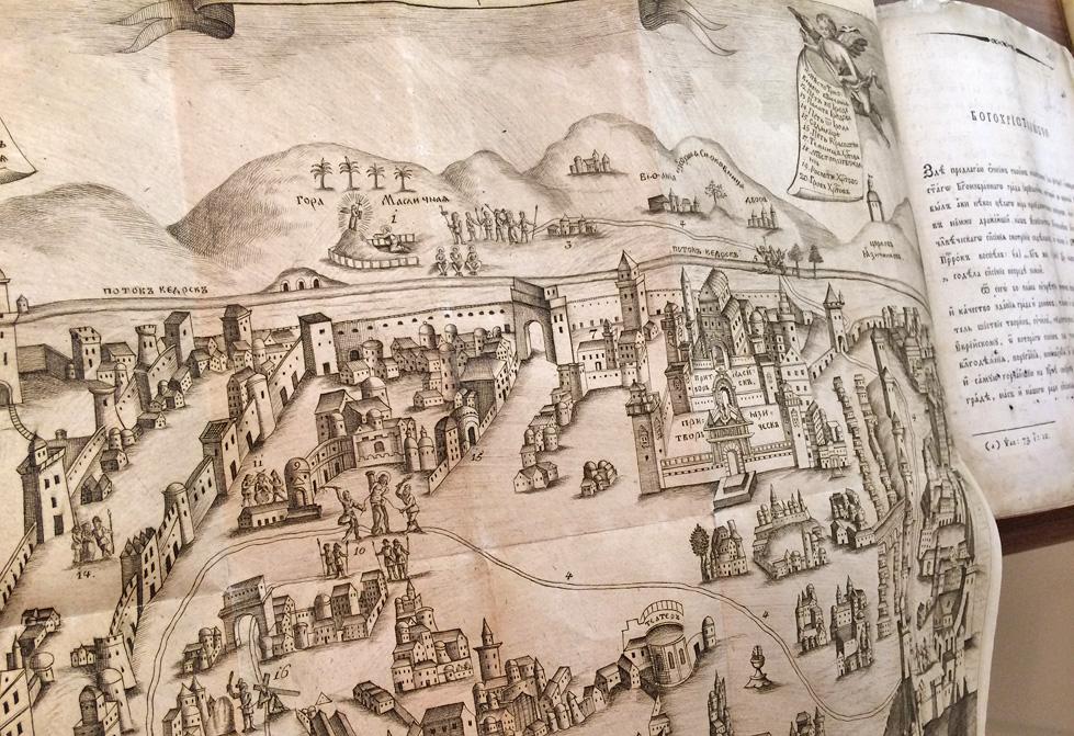 Jerusalim (1), deo gravire iz knjige Pobedonosni trijumf od Mihaila Vladisavljevica, 1801. god.