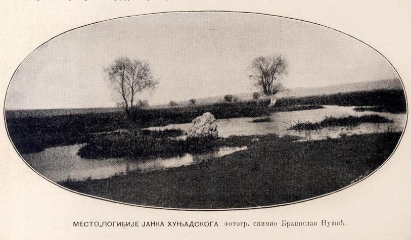 Mesto smrti Janoša Hunjadija 1456. god. Snimak Branislava Nušića (oko 1900)