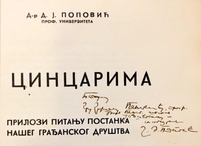 Dušan J. Popović, posveta i potpis na knjizi O Cincarima