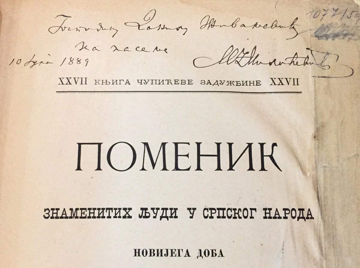 Potpis Milana Đ. Milićevića od 10. jula 1889.