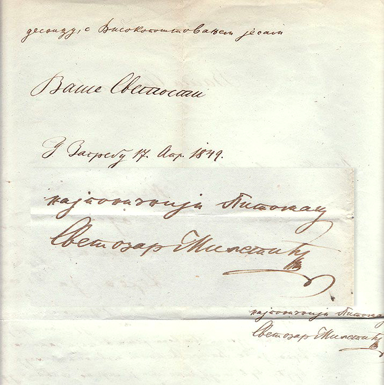 Potpis Svetozara Miletića na pismu iz 1849. god.