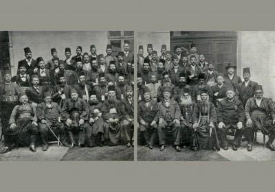 Predstavnici srpskog naroda iz Bosne i Hercegovine 1901. godine