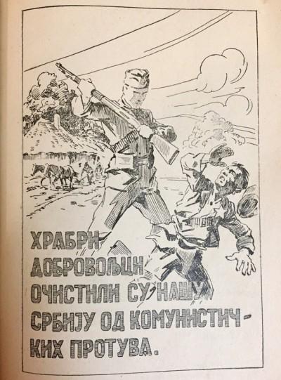 Propagandni crtez 3 - Hrabri dobrovoljci... - iz 1942 : Almanah srpske omladine, Milan Nedic