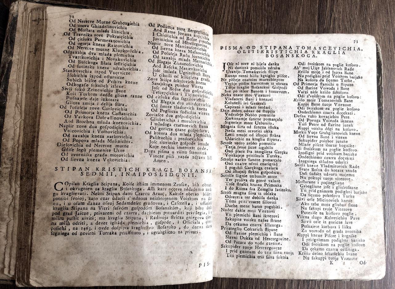 Stjepan Tomašević. Detalj iz knjige : Razgovor ugodni naroda slovinskoga 1759