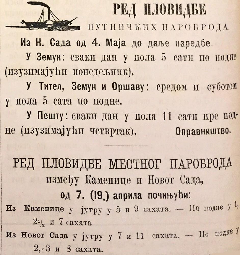 Novi Sad 1882. godine: Red plovidbe putničkih parobroda iz Novog Sada