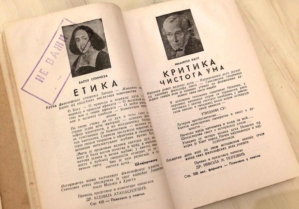 Reklamni tekst za knjige: Etika - Spinoza i Kritika cistoga uma - Kant (1932)
