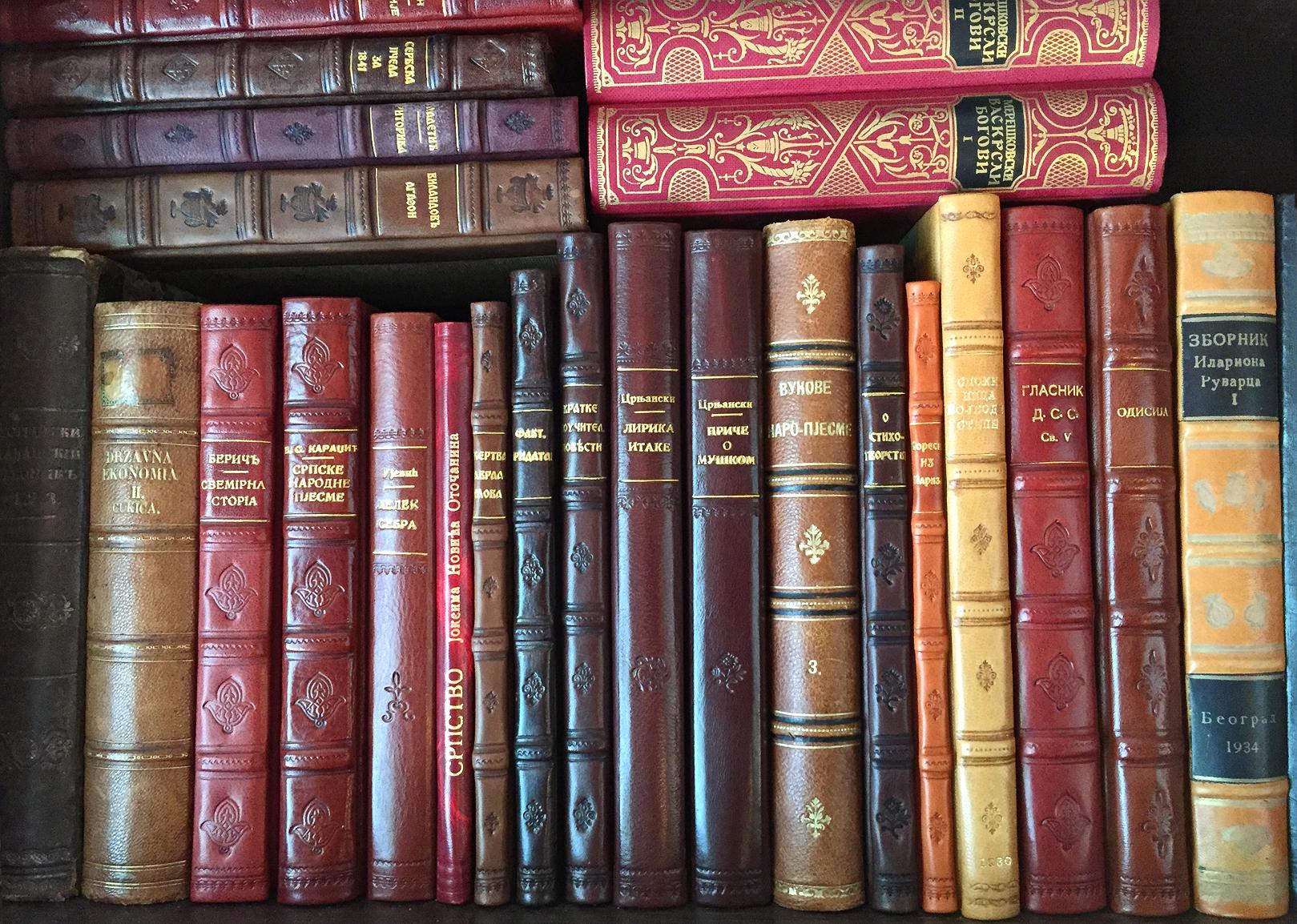 Kolekcija retkih srpskih knjiga