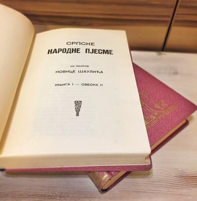 Novica Šaulić i njegove Srpske narodne pjesme iz 1929. god.