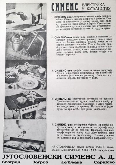 Simens (Siemens) u kraljevini Jugoslaviji. Reklama iz 1938.