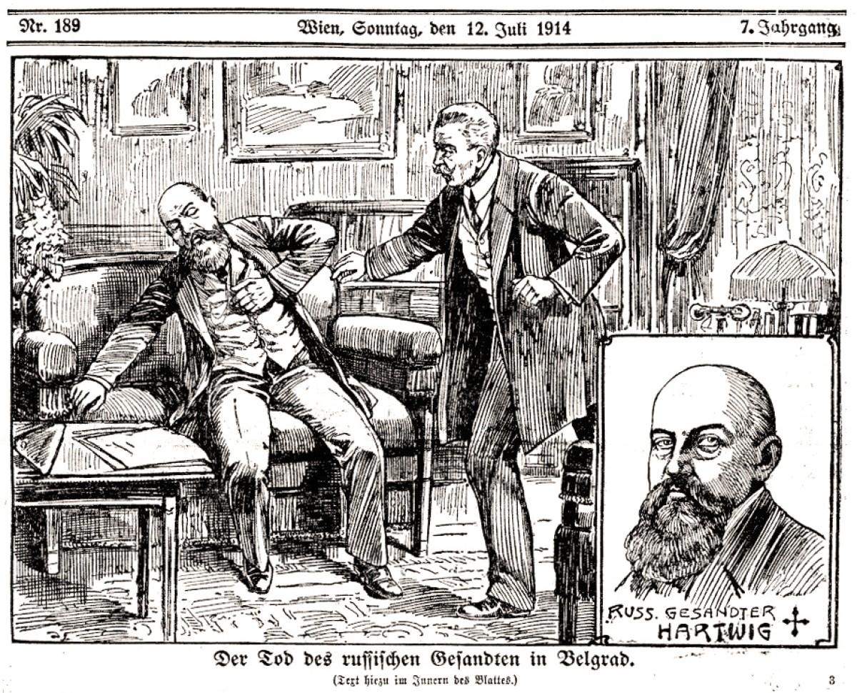Smrt ruskog ambasadora u Srbiji Nikolaja Hartviga. Hartvig je preminuo 27. juna (10. jula) 1914. u austro-ugarskom poslanstvu u Beogradu