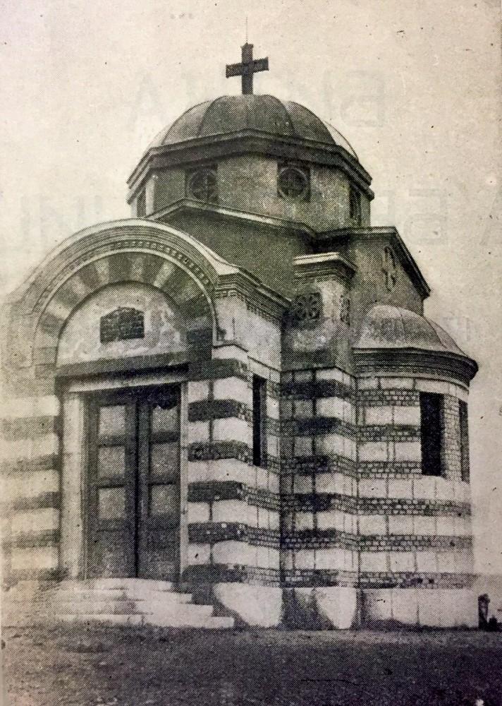 Spomenik izginulim srpskim ratnicima na Bregalnici 1913. godine