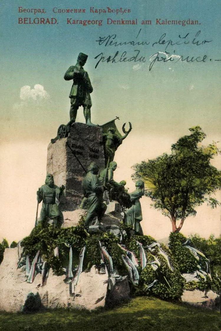 Nekadašnji spomenik Karađorđu na Kalemegdanu