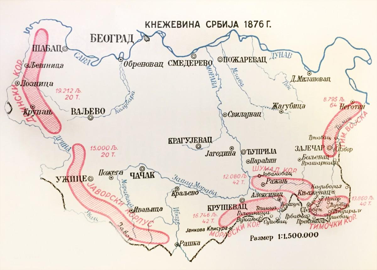 Karta Kneževine Srbije 1876. god. sa položajima srpske vojske 1877. god.