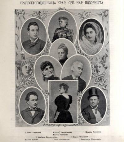 Kraljevsko Srpsko Narodno Pozorište : Tridesetogodišnjica 1868-1898