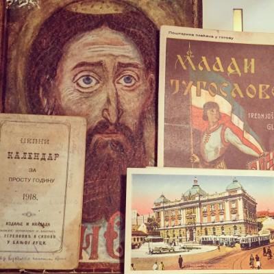 Stare knjige i stari Beograd. Narodni muzej