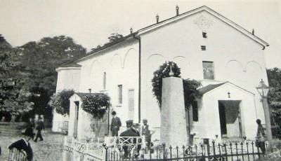 Stara crkva Svetog Marka u Beogradu gde su sahranjeni Aleksandar i Draga Obrenović 1903.