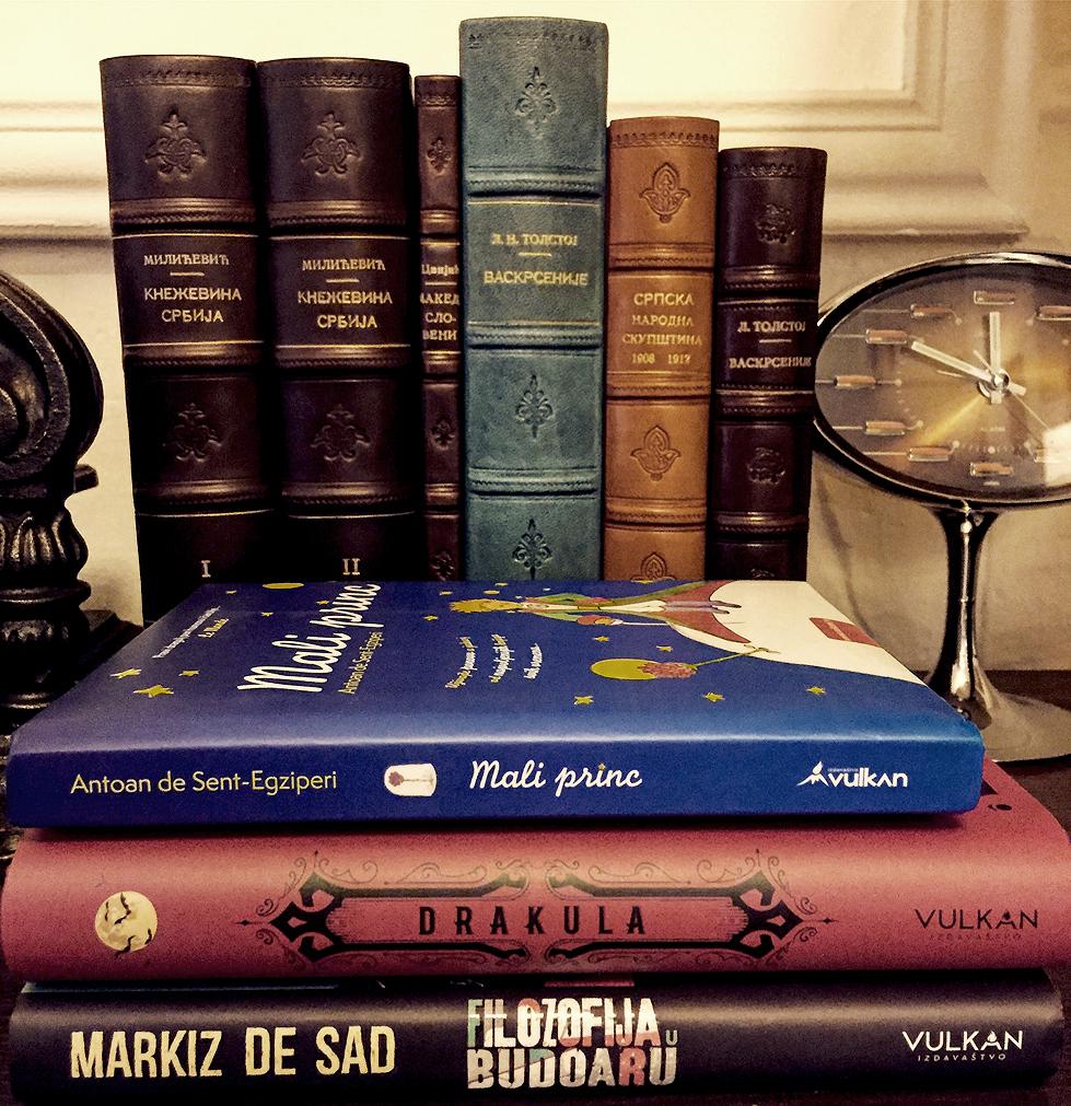Stare i nove knjige 1884-2019