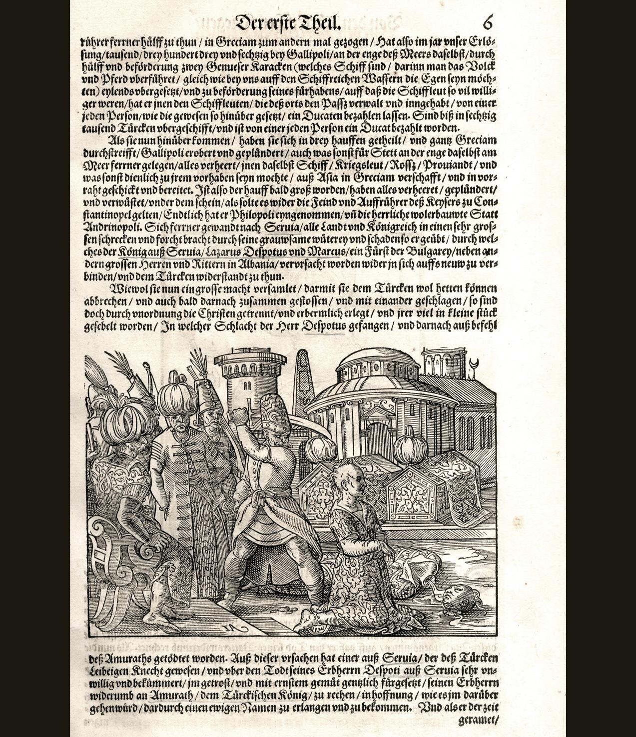 Stranica Turske hronike iz 1577. (Türckische Chronica) koja opisuje Boj na Kosovu 1389. god.