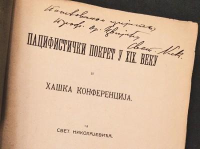 Svetomir Nikolajević (1844-1922), posveta Jovanu Cvijiću