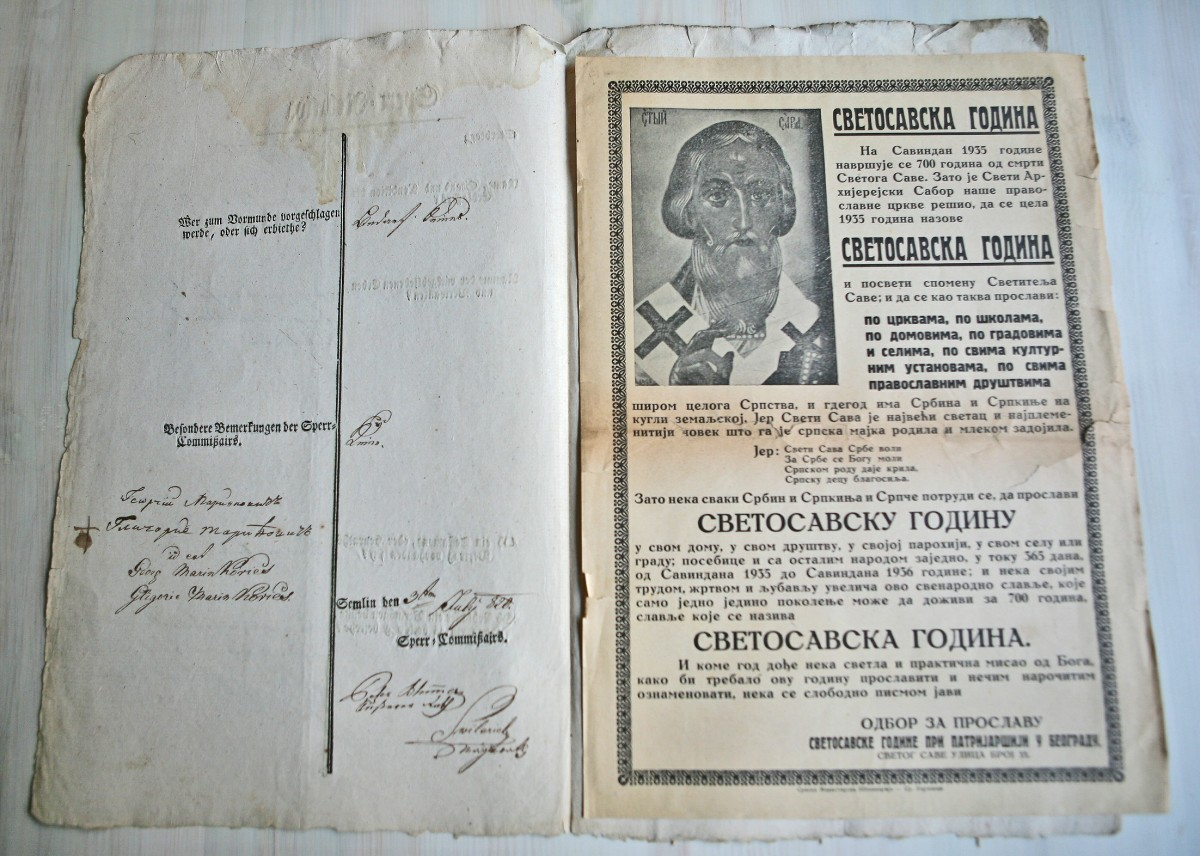 1935 Svetosavska godina. 700 godina od smrti Svetog Save. Odbor za proslavu svetosavske godine