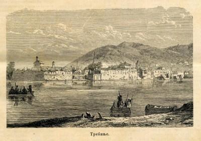 Trebinje, Hercegovina. Ilustracija iz 1874.