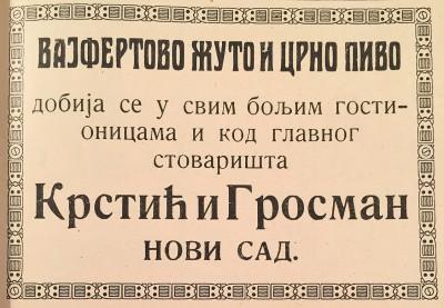 FotoMagacin