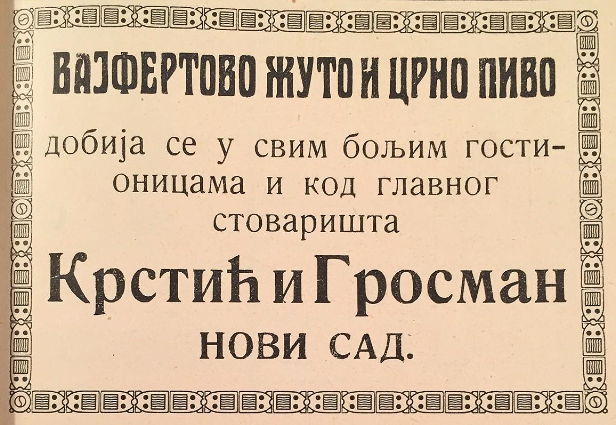 Vajfertovo žuto i crno pivo - Krstić i Grosman, Novi Sad (1930)