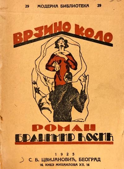Omot prvog izdanja romana Vrzino kolo Branimira Ćosića iz 1925.