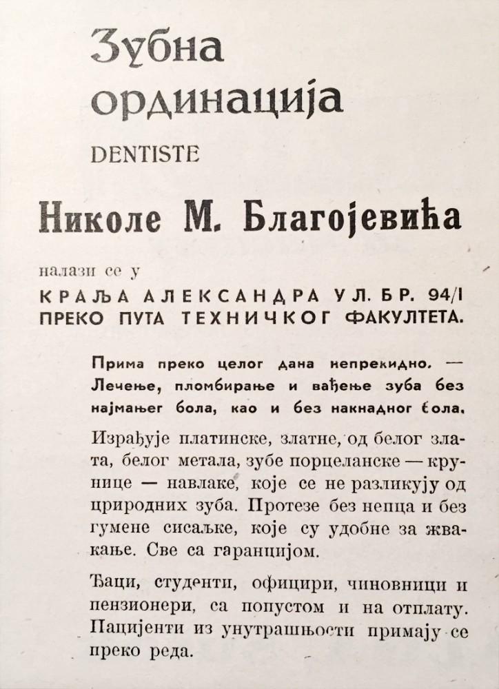 Zubna ordinacija dentiste Nikole M. Blagojevića, Beograd (1940)