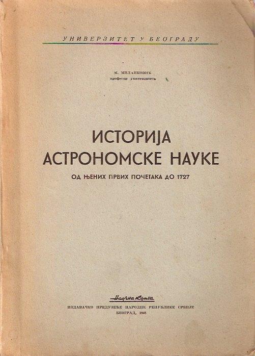 1777_1.jpg