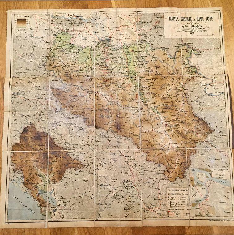 Geografija, Putopisi : Stare karte, gravire, atlasi : Knjige